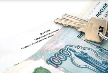 как указать цену аренды