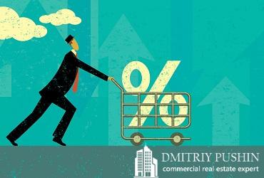 бизнес ипотека под 8,5 %