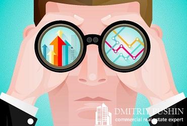 Тенденции рынка коммерческой недвижимости