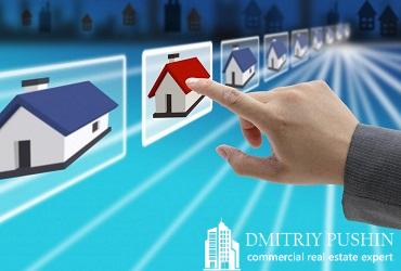где искать коммерческую недвижимость для покупки