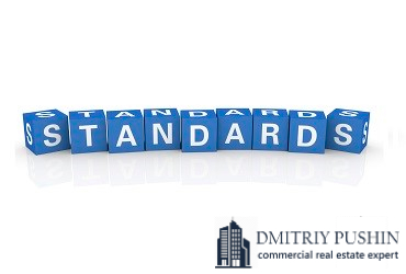 стандарты проектирования коммерческой недвижимости